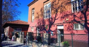 Escola Parc de la Ciutadella