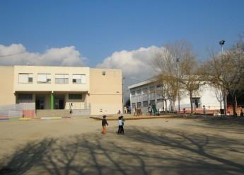 Escola El Polvorí