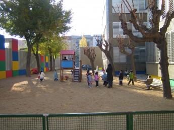 Escola Santiago Rusiñol