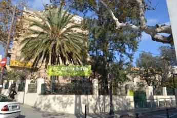 Centre Educatiu Projecte