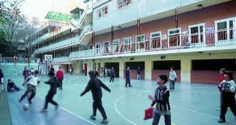 Escola Estel-Guinardó