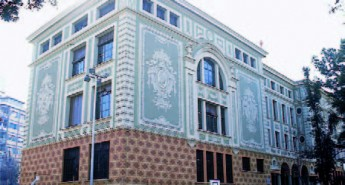 Institut Lluís Vives